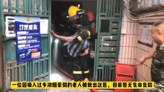 龙城新苑起大火一老人晕倒 紧急关头消防员冲进楼内救人