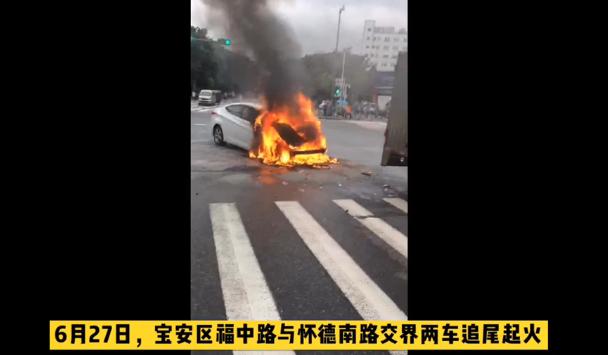 IN视频|宝安福永两车追尾致起火 消防员扑灭大火无人伤亡