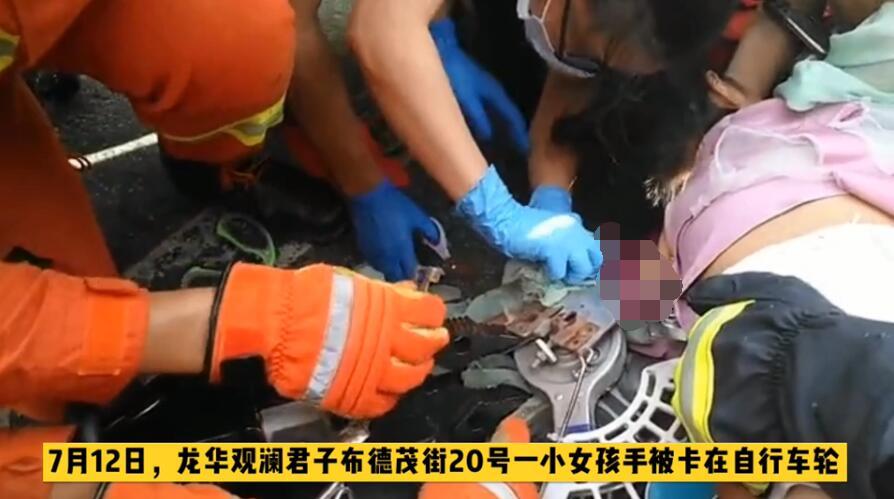 IN视频|小女孩手被电动自行车卡住 消防蜀黍出手相救