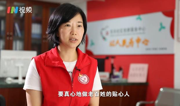 IN視頻丨《榜樣》:社區書記劉芳