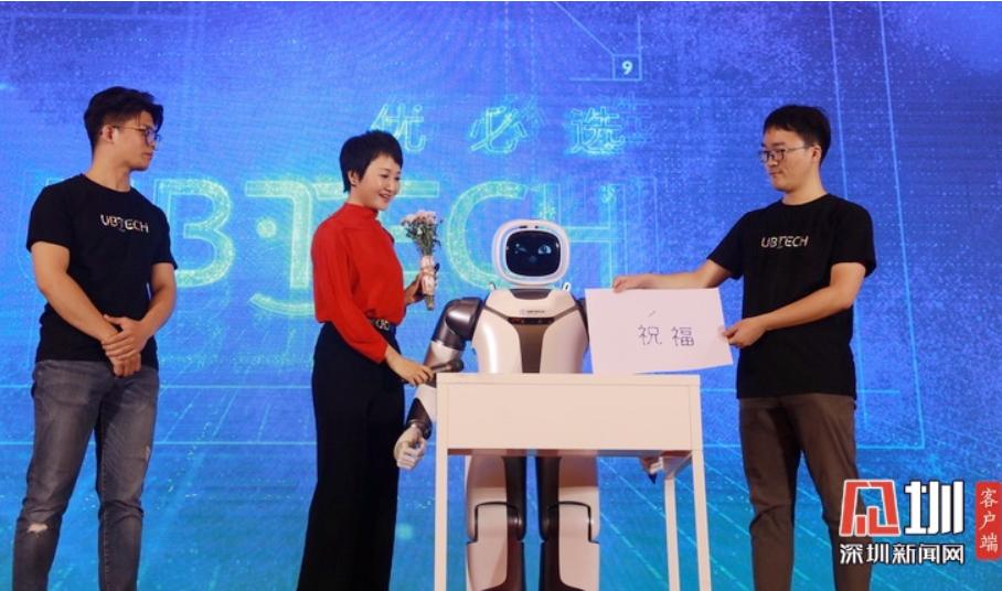 IN视频|深圳市人大代表大讲堂脑洞大开:人机共存真的来了