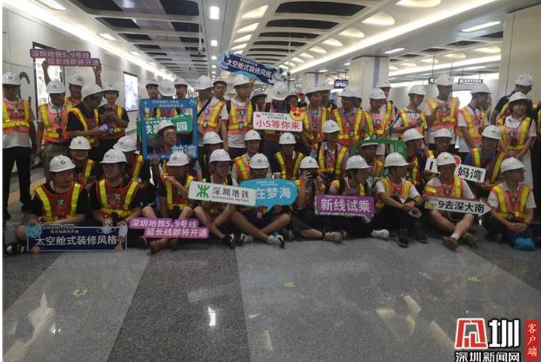 IN视频|深圳地铁5号线二期9月28日开通 站厅彷如太空舱