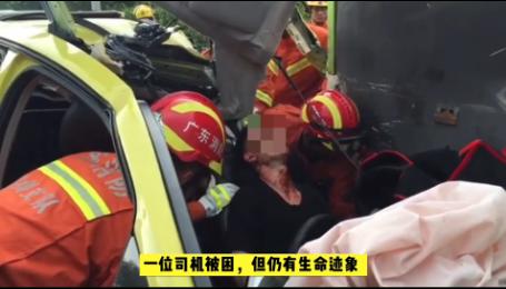 IN视频|机荷高速两车追尾一男子生命危在旦夕 消防员把握时间及时救人