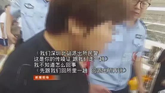 女子坐高铁到站后被民警拦住,得知真相后她哭了(视频)