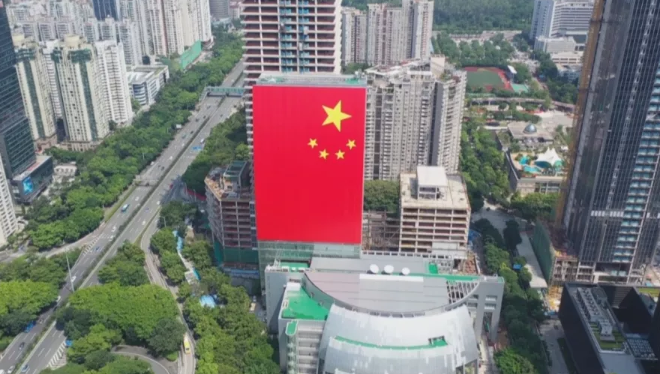 航拍视频震撼!深圳这面巨幅国旗,上新闻联播啦!