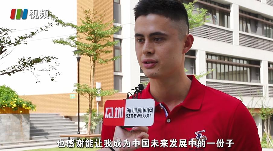 IN視頻|這座城太cool——在深外國人盛贊深圳祝福中國