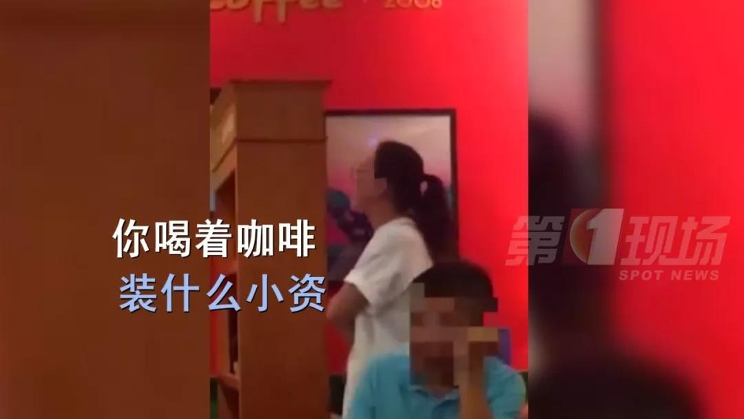 深圳一书店女孩提醒孩子太吵,遭家长谩骂: 装什么小资(图)