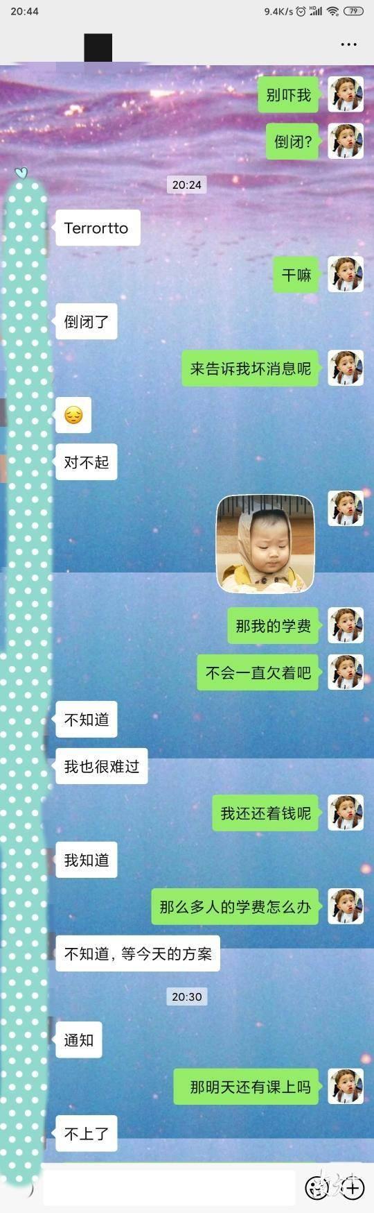 视频:韦博英语曝资金链断裂 深圳8家分校受影响 老师两月未发工资