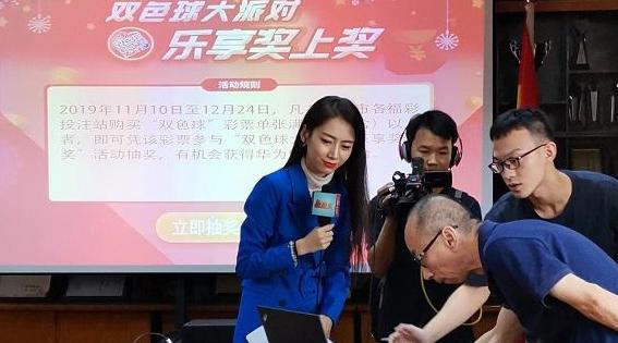 """深福彩""""乐享奖上奖""""第1期名单发表"""