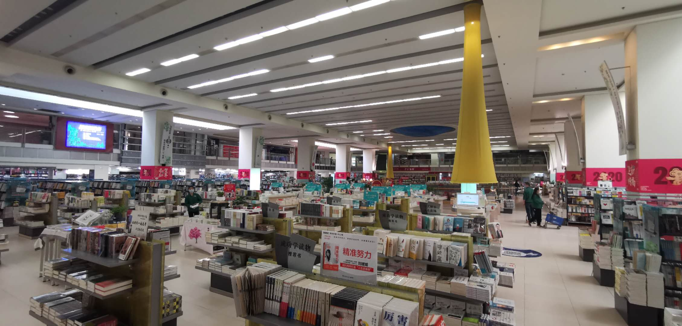实探中心书城开市第一天