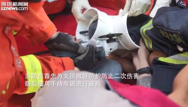 彩神快三-彩神快3官方消防从塑料弯管救下1岁女童