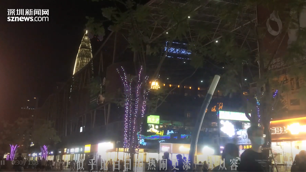 IN视频|今日深圳7月19日:深圳夜里穿梭的游鱼