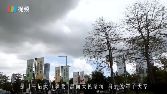 IN视频|今日深圳7月21日:东边日出西边雨