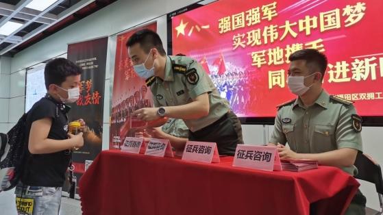 IN视频丨2020年全国首趟征兵双拥宣传地铁专列在深圳上线