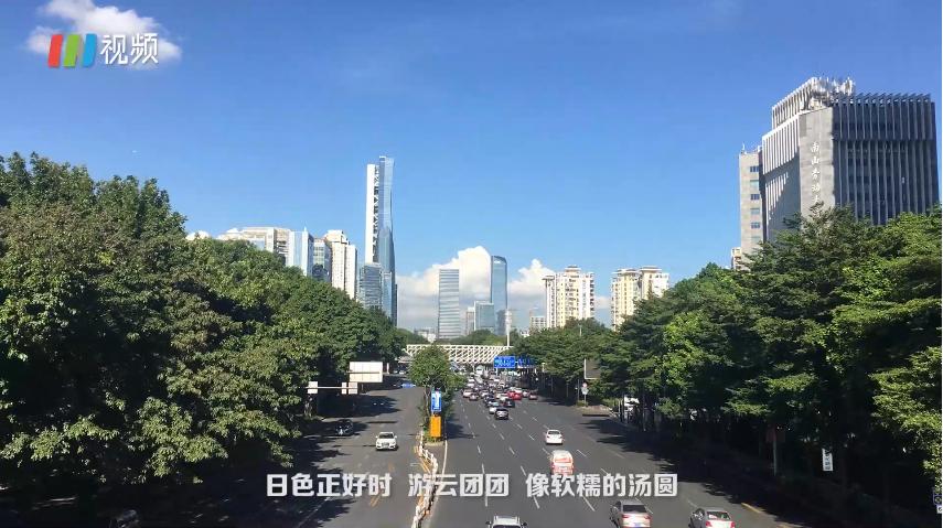 IN视频|今日深圳7月23日:一堂天空形态研究课