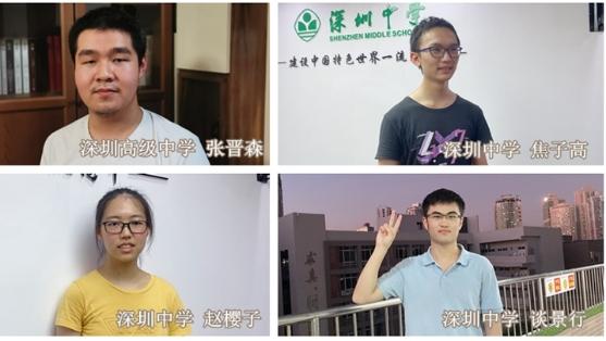 IN视频|学霸来了!深圳高考屏蔽生乘风破浪秘籍大公开