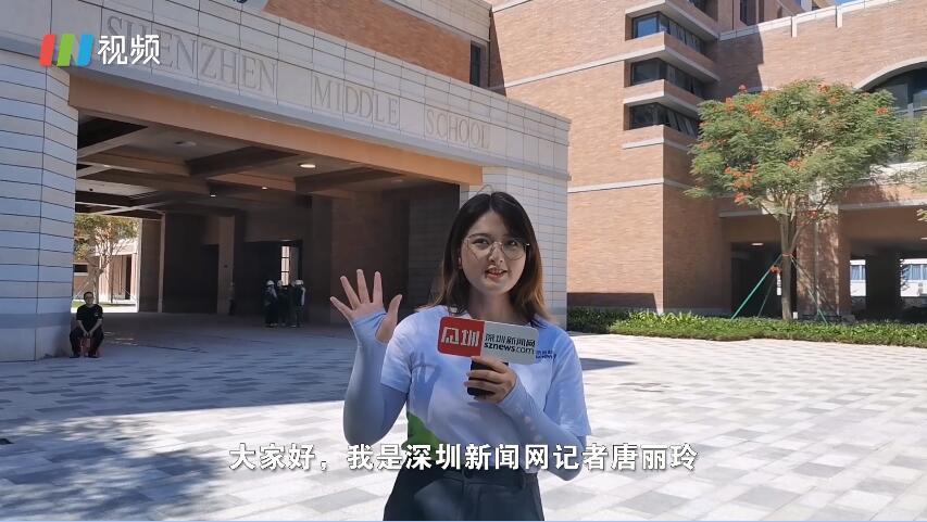 "IN视频|深网小姐姐打卡""未来校园"" 带你一睹深圳""小斯坦福""真容"