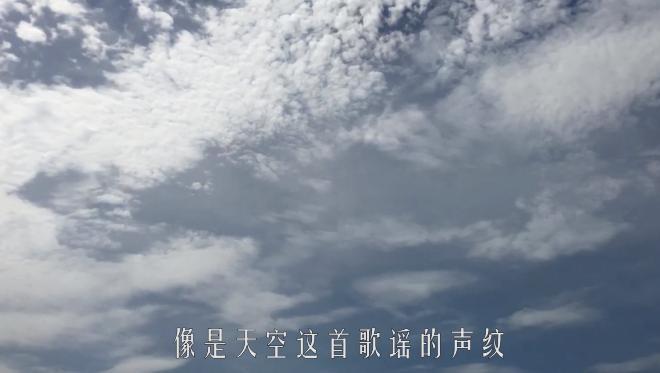 IN视频|今日深圳7月26日:天空歌谣的声纹乐谱