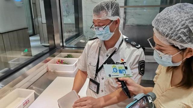 星期三查餐厅|防疫防控常态化期间,你爱吃的海鲜餐厅食品安全做到位了吗?