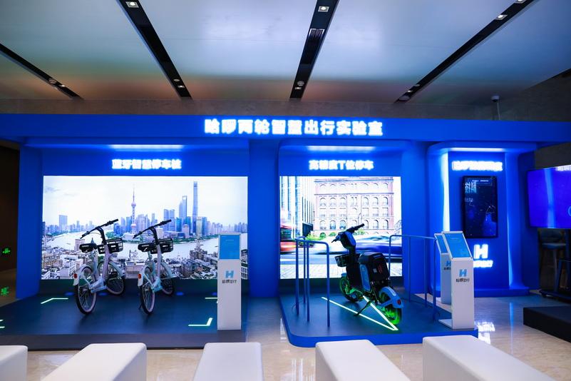 IN视频丨哈啰出行新车在深圳首发 率先应用4G?Cat.1通讯网络