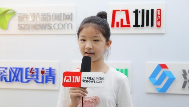 IN视频|冰心文学盛典选手代表接受采访,期待激发内心向上的力量