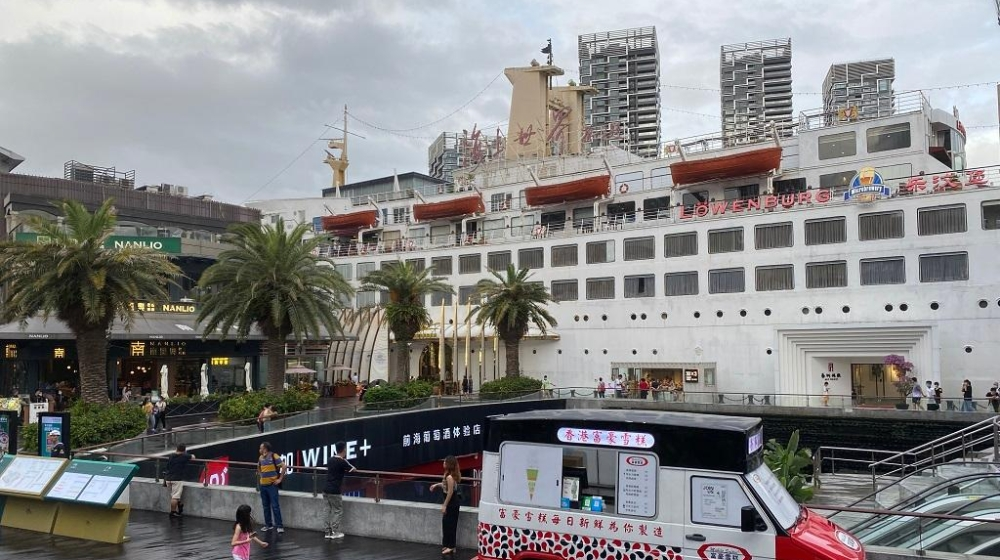 IN视频|今日深圳8月3日:明华轮的繁华新世界