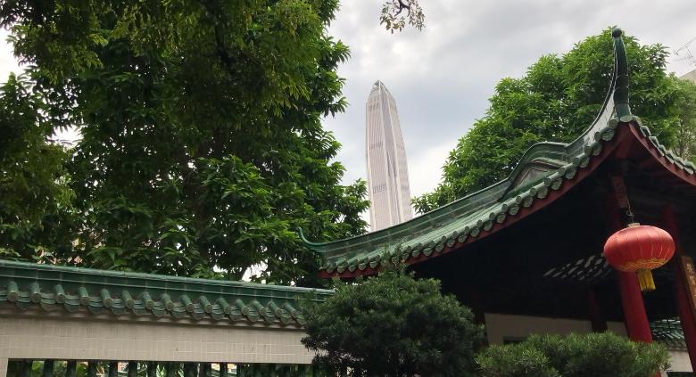 IN视频|今日深圳8月11日:皇岗村,飞檐斗拱邂逅摩天大楼
