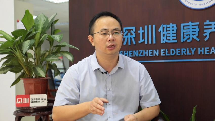 深圳市健康养老学院院长倪赤丹:祝福深圳,让老有颐养更有成色
