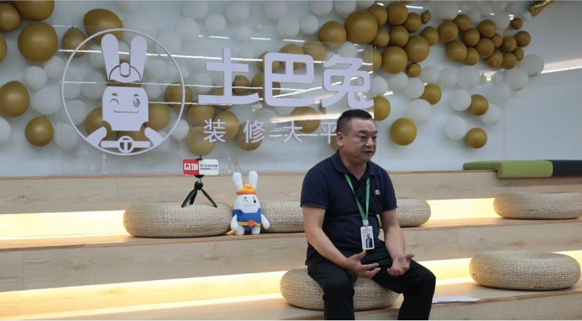 土巴兔副总裁徐建华:互联网装修领军企业与深圳共成长