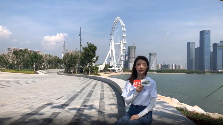 探访宝安滨海文化公园