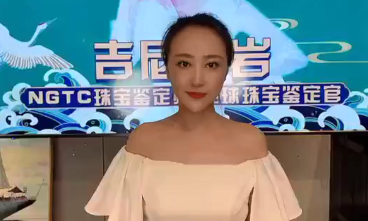 淘宝主播左岩祝深圳经济特区40岁生日快乐