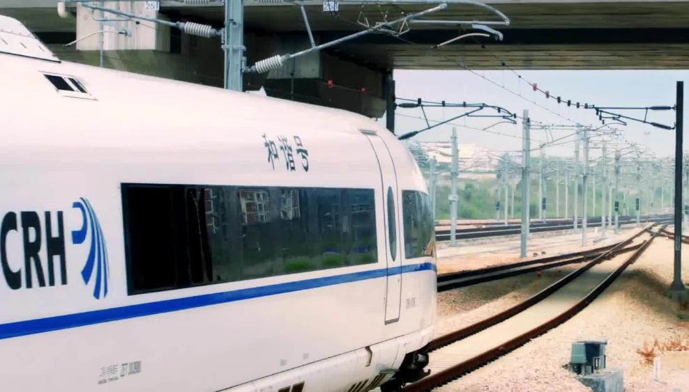 深圳市交通局宣传片:筑梦起航