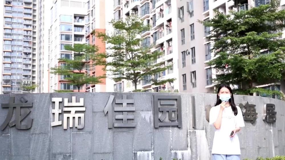 龙瑞佳园的奋斗者:在深圳拼搏,我感受到日新月异的变化