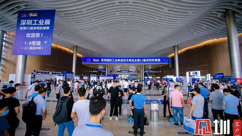 IN视频 聚焦5G、医疗两大领域覆盖制造全产业链 ITES深圳工业展启幕