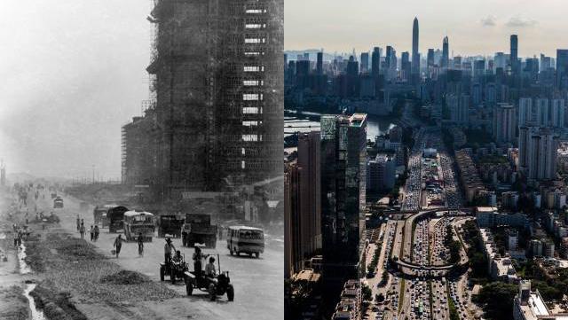 """""""20+20""""——两代摄影记者镜头下的深圳特区"""