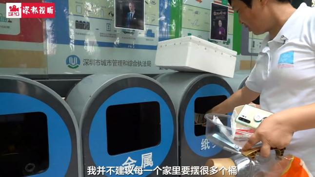 深圳垃圾分类中的尖子生!快来抄作业