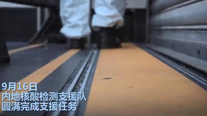 370名内地核酸检测支援队员经深圳湾口岸回家!