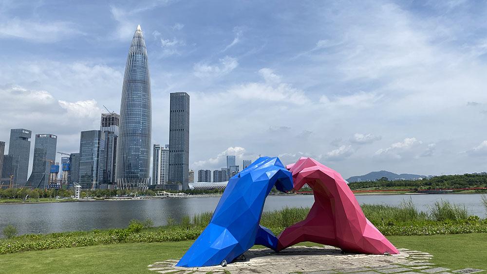 今日深圳9月23日:深爱此城,为你比心