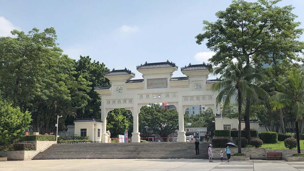 IN视频|今日深圳9月25日:95岁,中山公园依然年轻