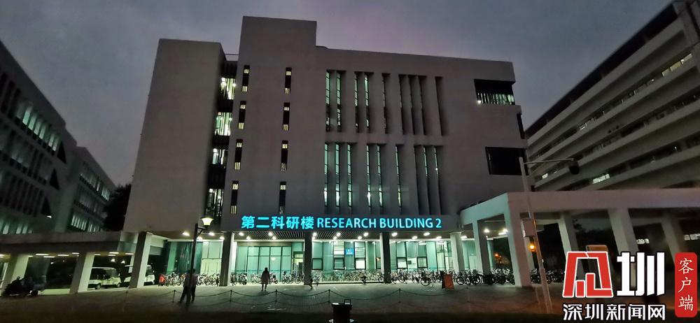 今日深圳:将南方科技大学的夜色装进背包