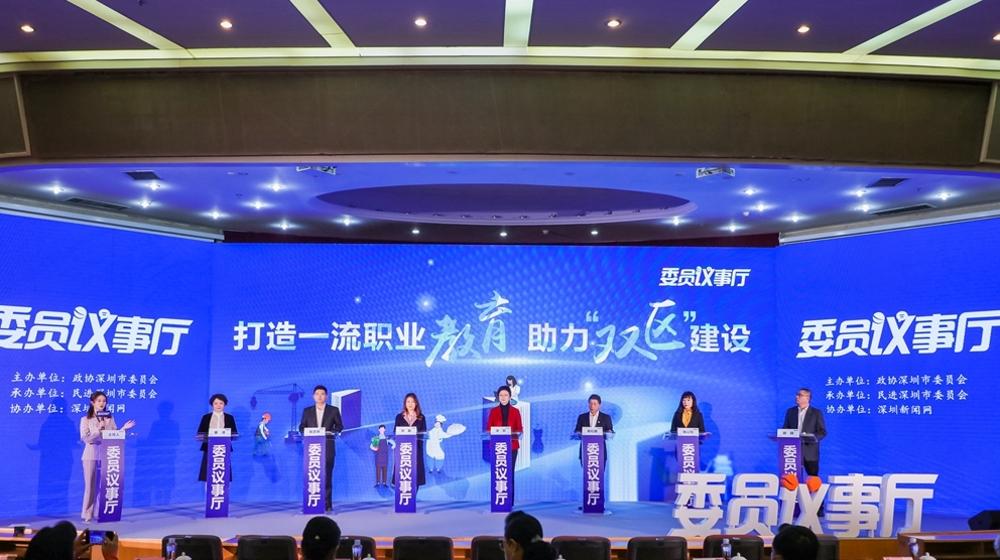 广州市政协委员陈以怡:职业教育提质培优,建设共建共享机制