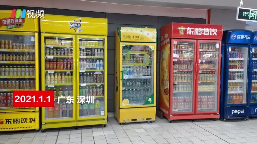 全国首创!深圳销售酒精碳酸饮料必须张贴健康提示