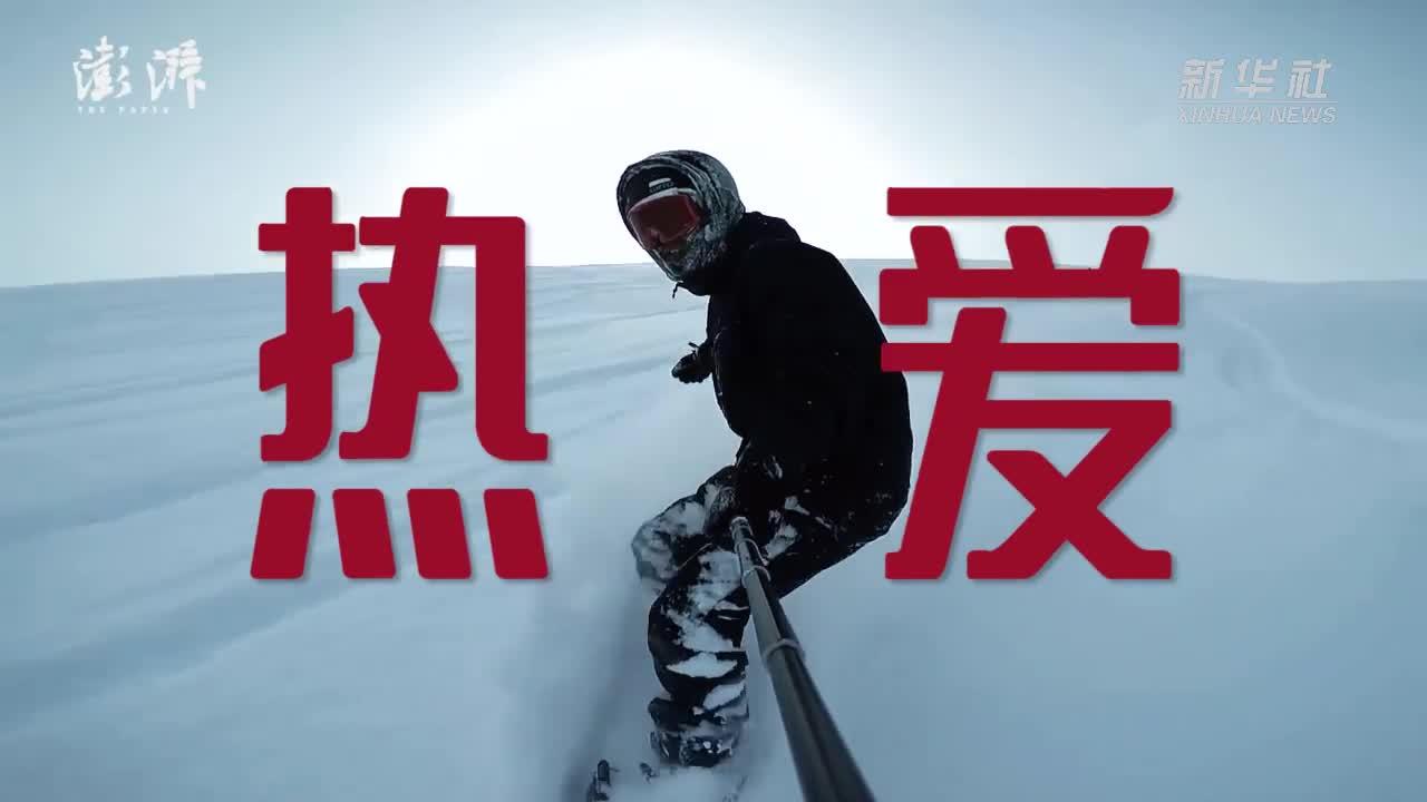 2022冬奥会就要来了,他们在冰雪上逐一个中国梦