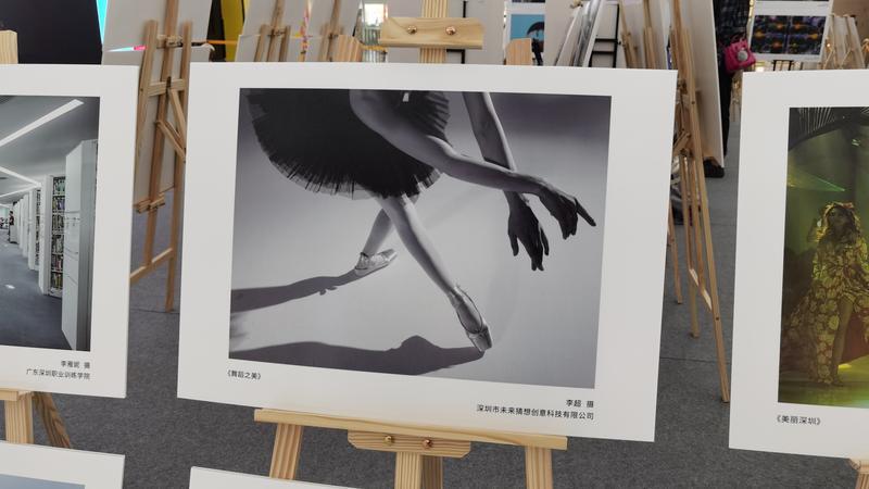 发现福田现代之美 这些作品呈现了深圳别样之美