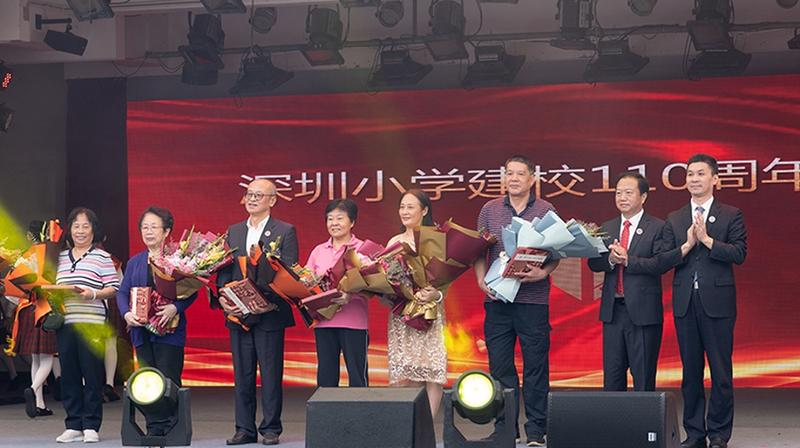 IN视频|今天,深圳小学110岁生日啦!
