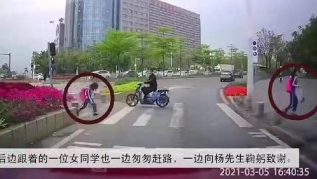 深圳一周(3.6-3.12)|深圳俩学生向礼让行人车辆鞠躬 交警上门表扬