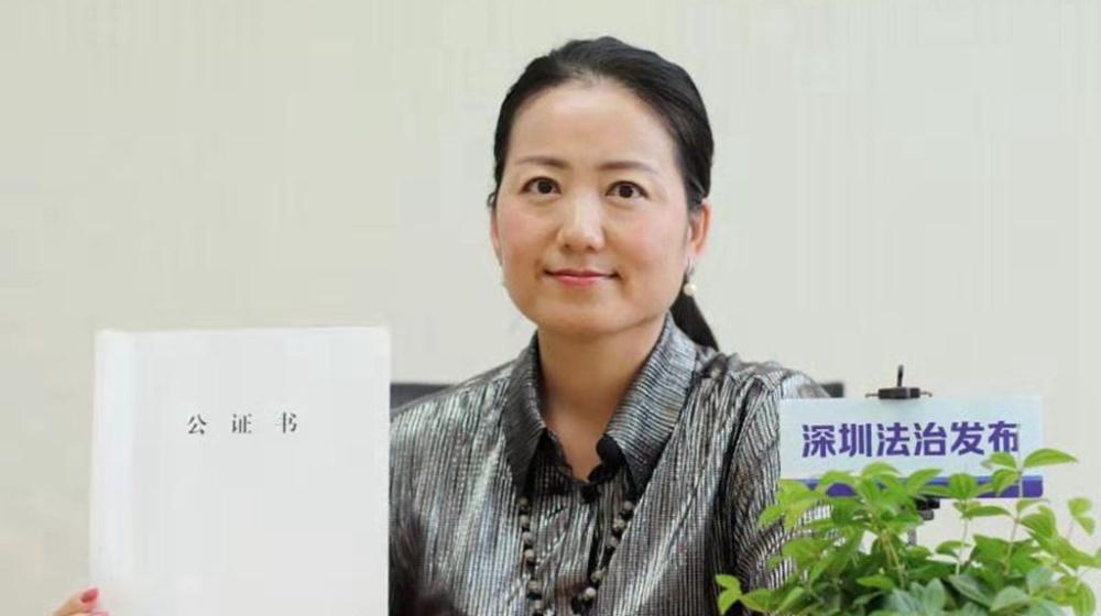 IN视频|深圳首份遗产管理人资格公证书诞生记