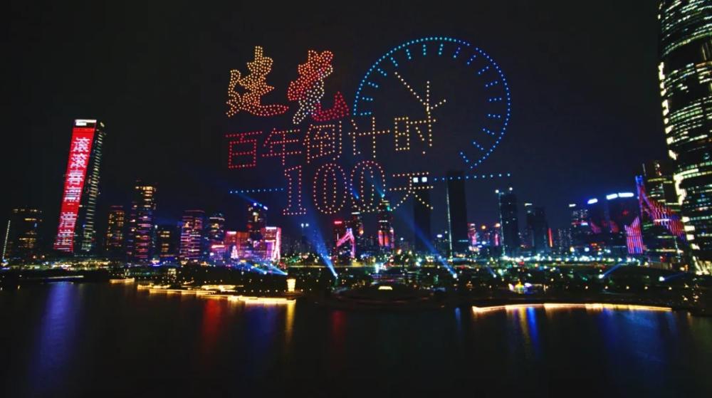 倒计时100天!无人机炫舞深圳湾庆祝中国共产党成立100周年