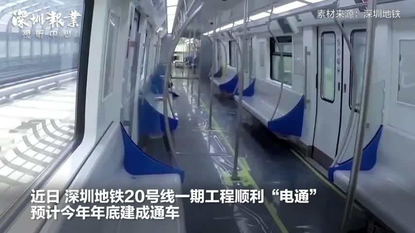 深圳首条无人驾驶地铁来了